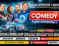 Comedy club in Sochi 2016