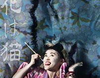 Underwater YOKAI 妖怪 Japanese Folklore