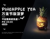 [黑化万圣节版菠萝茶]宙斯ZEUS原创海报教程