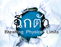Breaking Physical Limits Workshop