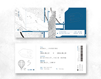 《TaitungOverlook 俯視後山》Exhibition Visual design