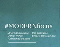 Афіша підсумкової виставки #MODERNfocus
