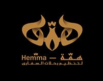 همة - Hemma   ..   logo