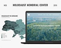 Holocaust Memorial Center Website