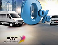 JAC Motor With STC Commercial