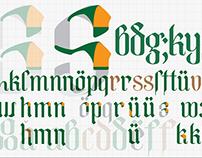 Font — Book Typeface Design
