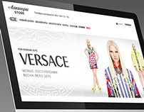 Luxury Store New Interface Design