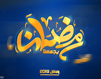 Redesign for Ramadan Typography