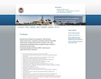 МБУ Архитектура и Градостроительство Сергиев Посад
