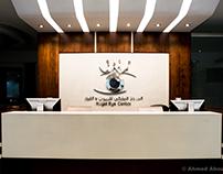 Royal Eye Centre