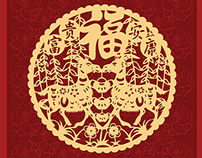 Chinese New Year Hampers Catalog 2015