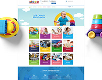 Toy store website