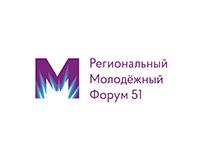 Regional Youth Forum 51