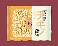 Rebrand - Ramen Noodles