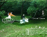 草民音樂營 2015 / grasscamp 2015