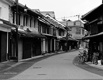 Old-fashioned street in Yamaga city