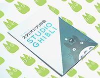 STUDIO GHIBLI- Folder Design