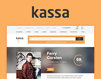 Kassa — ticket portal