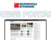 Belmarket.by | News portal | Redesign