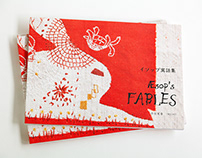 Picture Book /Aesop Fables