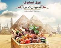 Chilis and StudioMasr Ramadan Campaign