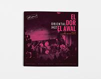 El-Door El-Awal Brochure