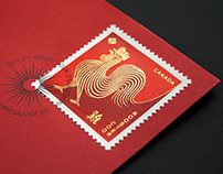 Canada Post / Year of the Rooster