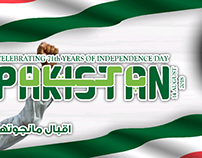CELEBRATING 71th YEARS OF INDEPENDENCE DAY