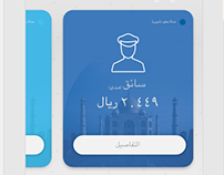 Emdad mobile app