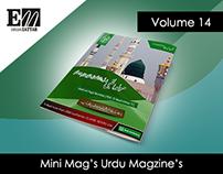 Magzines Cover Urdu (Volume 14)