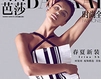 Harper's Bazaar China 03/15