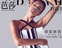 Harper's Bazaar China 03/15