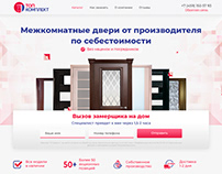 Landing page for online doors selling
