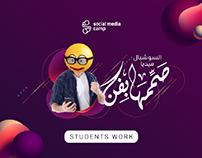 Social Media Camp - Students Work