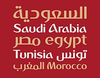 Dusha Arabic Typeface (Free)