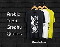 Arabic Typography Quotes