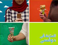 Dolce Ice cream | المتعة في دولسي