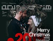 Cover Design Magazine Vadiye Christmas 2019
