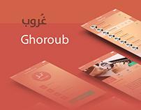 Ghoroub | غُروب