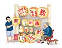 ShenZhen RiRiXianggoose illustration