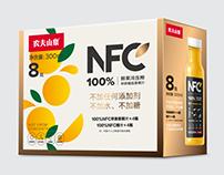 农夫山泉NFC100%果汁礼盒包装
