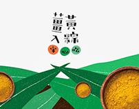 黑橋牌|薑黃入粽安心吃|Visual Design for 華人健康網情報區網頁