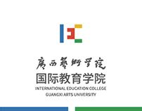 International Education College GXAU Branding广西艺术学院国际教育