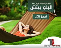 Tirana Group (Social Media Ads Campaign)