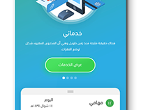 Alriyadh.gov.sa