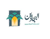 """Bejadin """" Umrah Services """" Branding"""