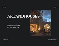 News Portal Artandhouses