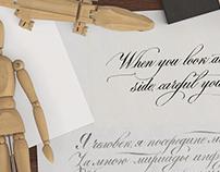 Copperplate texts | Английский курсив