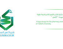 شعار نادي إكسير الصيدلي | Elixir logo