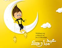 Eid Greeting 2017